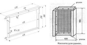 Корпусная рамка с подрамником для самодельной медогонки