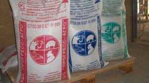 Преимущества кормовых дрожжей для свиней и способы их применения