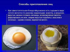 можно ли есть свежие яйца